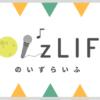 ブログタイトルロゴ